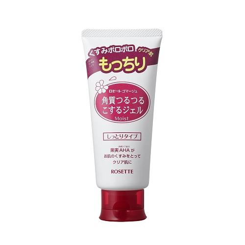 Rosette面部去角质凝胶 红色保湿滋润款 温和清洁毛孔污垢120g