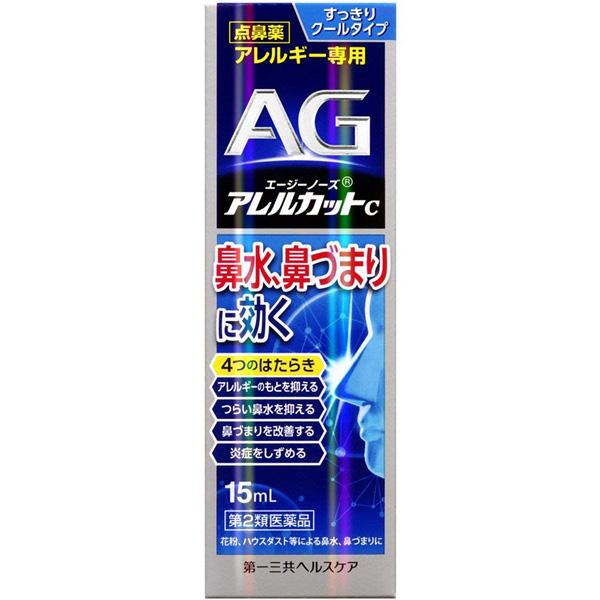 第一三共保健AG鼻子过敏切割C 15ml