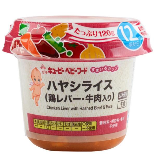 丘比宝宝营养即食泥鸡肝蔬菜牛肉饭
