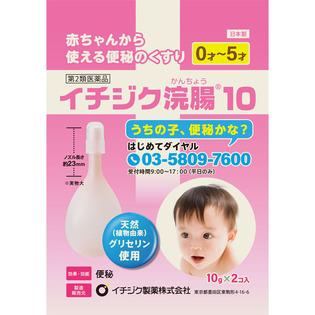 一郎灌肠10宝宝便秘药 10g×2个