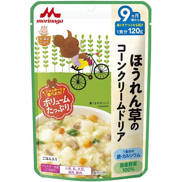 森永 菠菜玉米奶油肉饭
