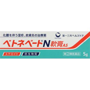 第一三共保健 湿疹皮肤炎治疗药N软膏AS 5g