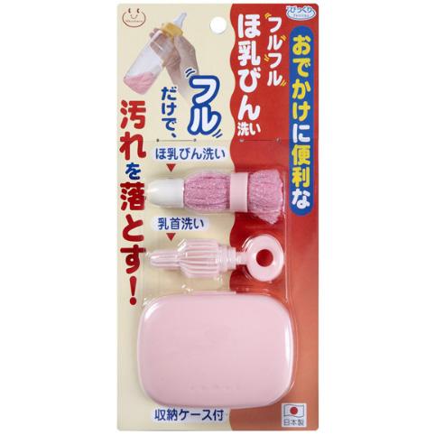 SANKO 便携奶瓶清洁套装