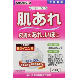 山本汉方薏仁粉200g