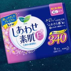 花王夜用护翼型卫生巾34cm9片