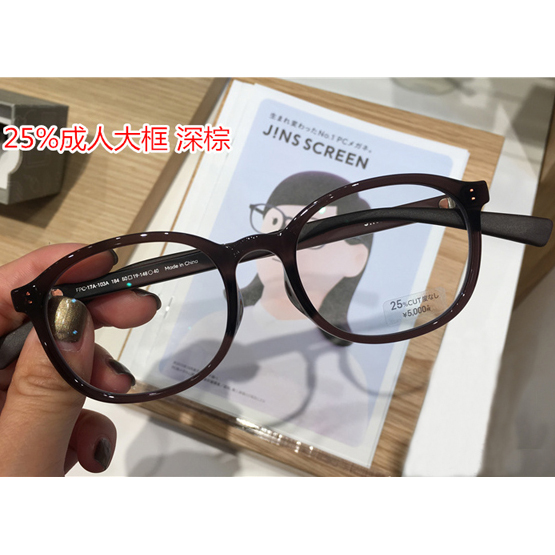 JINS 25%蓝光眼镜FPC-17A-103 深棕色 成人用