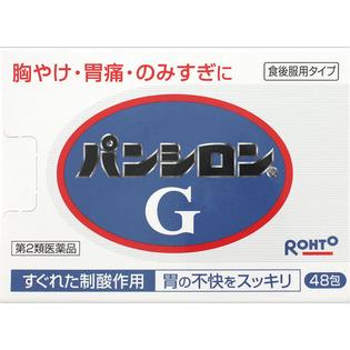 乐敦制药 胃肠药G 48包