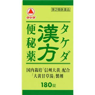 武田CH 汉方便秘药180片
