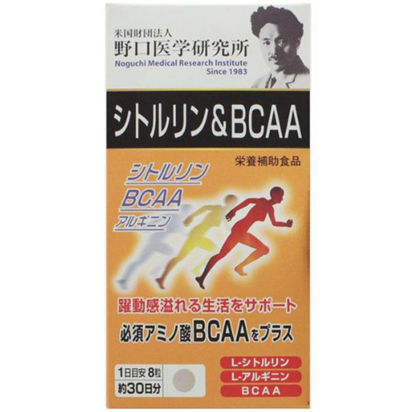 野口 瓜氨酸BCAA复合氨基酸