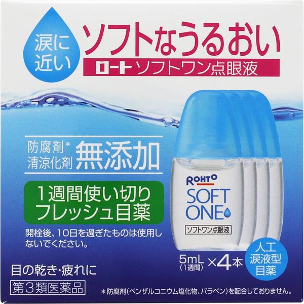 乐敦眼药水接近泪水的软滋润 清凉0度5mL×4瓶