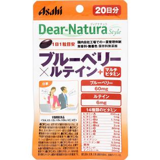 朝日 蓝莓×叶黄素+多种维生素20日分