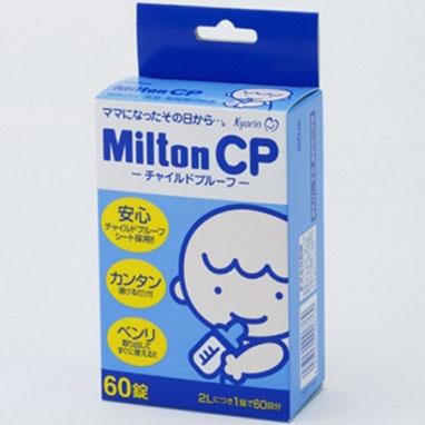 Milton CP消毒片 60片