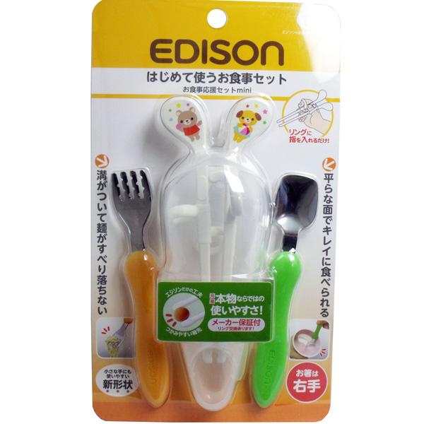 Edison爱迪生 宝宝餐具套装 叉勺筷子组合 3件套