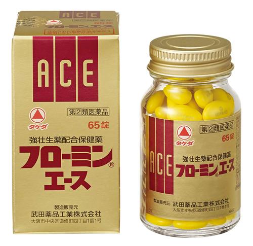 武田CH ACE65粒