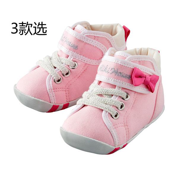 1-3岁婴儿鞋13-9301-977