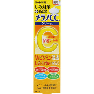 乐敦CC药用祛斑保湿乳霜