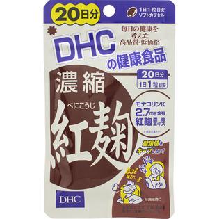 DHC 浓缩红曲20粒