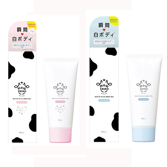BCL MOW SHIRO 白肌身体乳