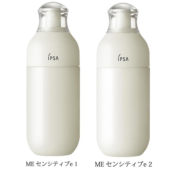 IPSA SE乳液