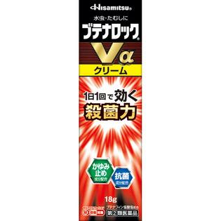 久光制药 水虫治疗Vα乳霜18g