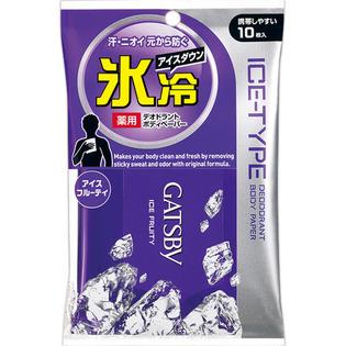 杰士派CATSBY药用冰冻止汗去体味香体湿巾10片紫色