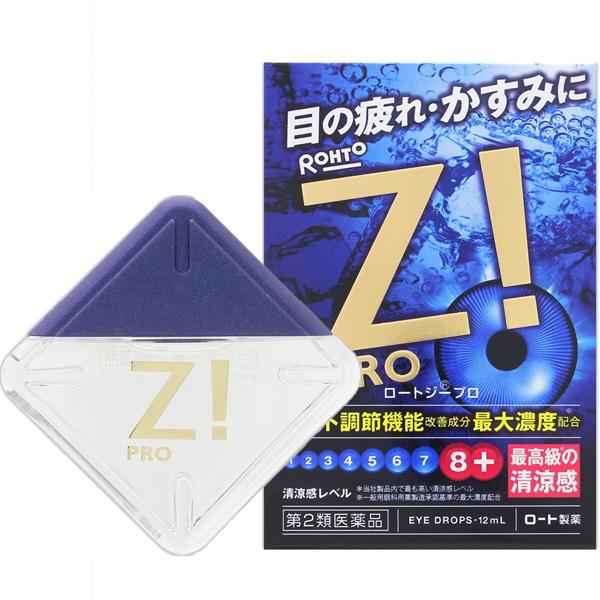 乐敦Z!PROc眼药水12mL清凉度8+