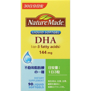 大塚NATURE MADE DHA 90粒