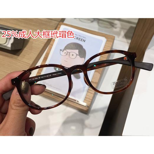 JINS 25%蓝光眼镜FPC-17A-103 玳瑁色 成人用
