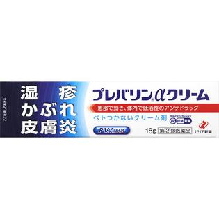 新药工业 湿疹皮肤炎α膏18g 蓝色