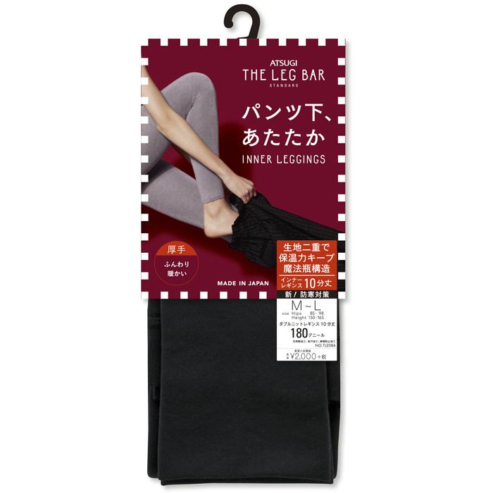 厚木 10分长180D内侧护腿双层保暖打底裤TL2086