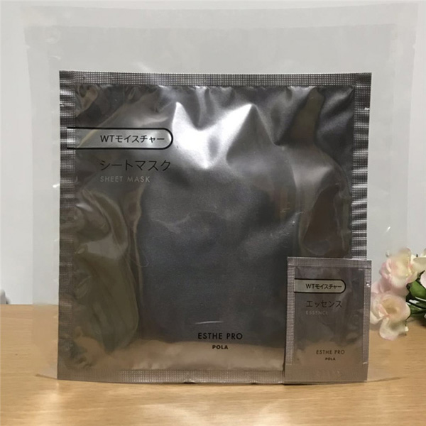 POLA 宝丽美容院线专用 保湿透亮凝胶贴片上下式面膜