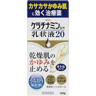 兴和 干燥性皮肤保湿止痒抗炎乳液20