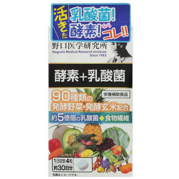 野口 果蔬酵素乳酸菌 排毒润肠 减肥塑身酵素