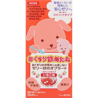 龙角散 宝宝辅助服药啫喱果冻条草莓味