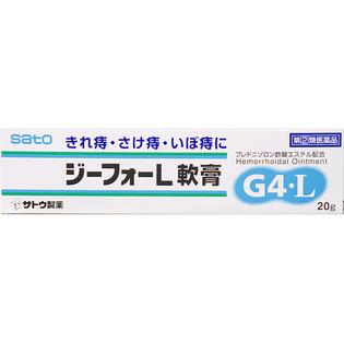 佐藤制药 痔疮治疗L软膏20g