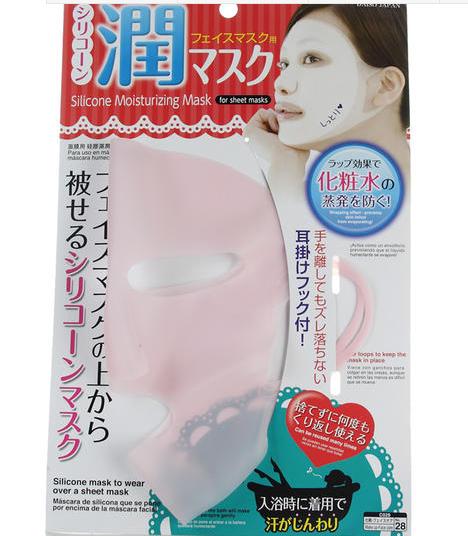 大创面罩粉色