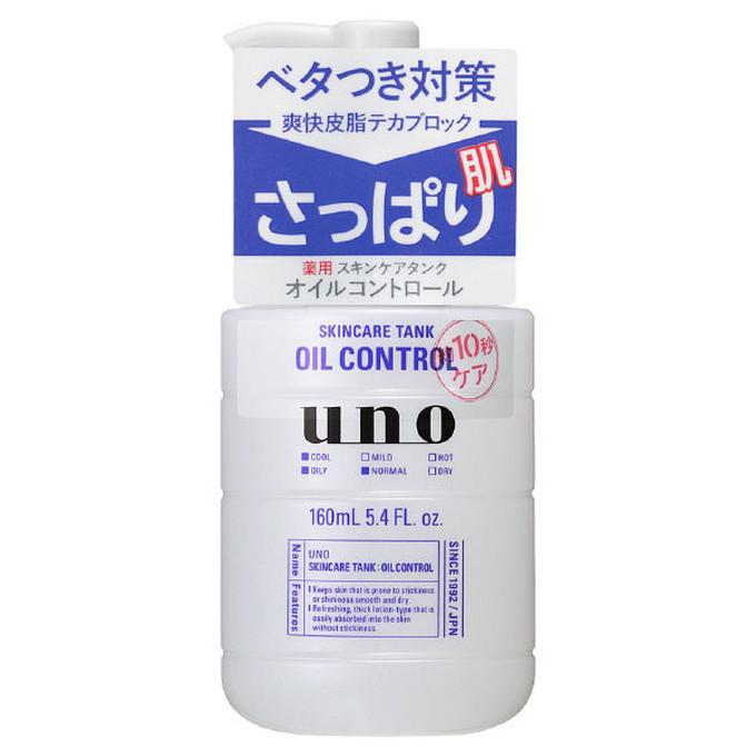 资生堂uno男士三合一乳液控油清爽型