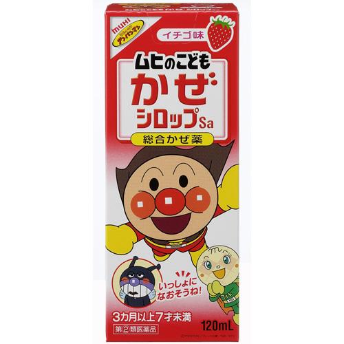面包超人儿童感冒糖浆草莓味