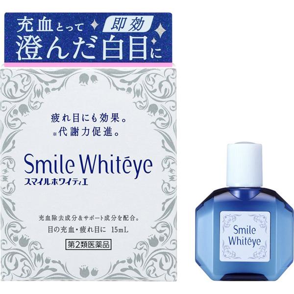 狮王Smile Whiteye眼药水