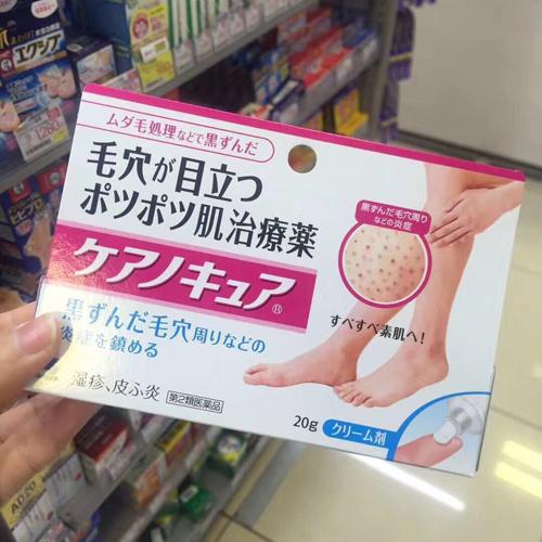 小林制药去鸡皮肤去角质软化膏20g