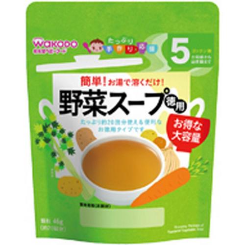 和光堂wakodo婴幼儿辅食高营养蔬菜汤羹实惠装46g5个月起