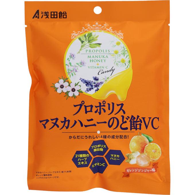 浅田飴 蜂蜜蜂胶润喉糖