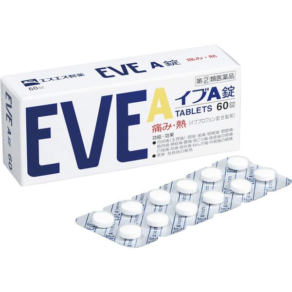 SS制药 EVE A片60片