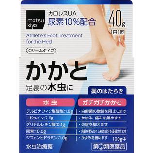协和药品工业matsukiyo 水虫治疗乳霜UA 40g