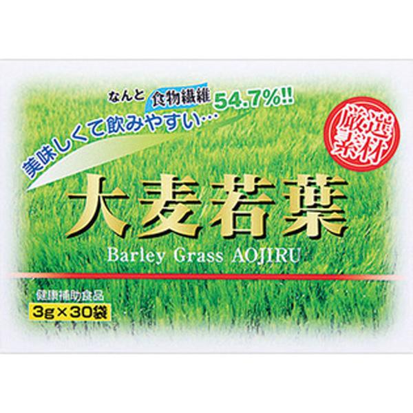 大麦若叶 青汁