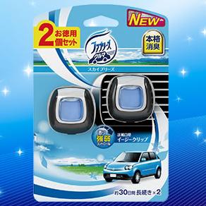 车用除臭芳香剂 天蓝海洋
