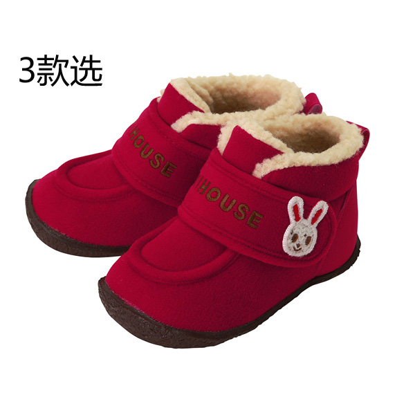 1-3岁婴儿鞋13-9303-973