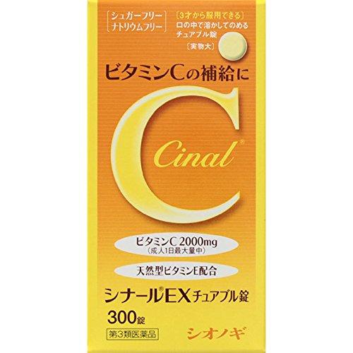 盐野义保健 维生素EX片300片