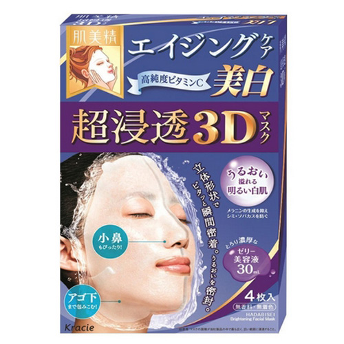 Kracie肌美精3D超浸透美白保湿面膜蓝色4枚