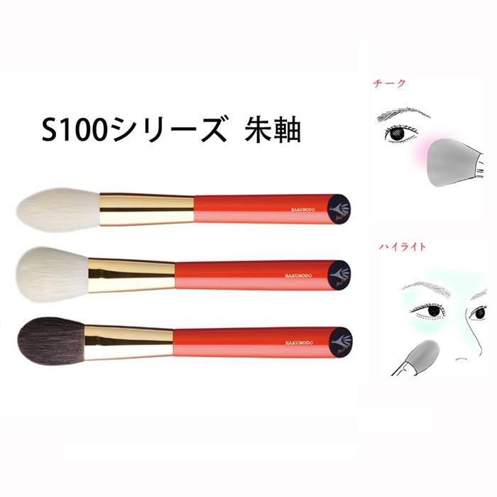 白凤堂 S100系列朱轴 腮红刷